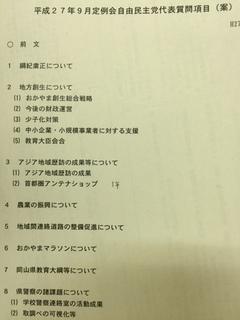 IMG_2419.JPG