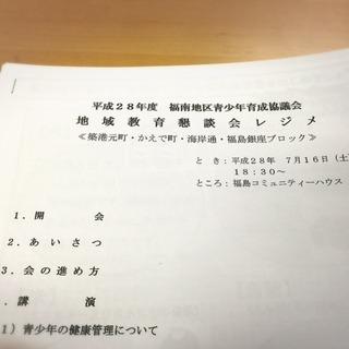 IMG_6277.JPG